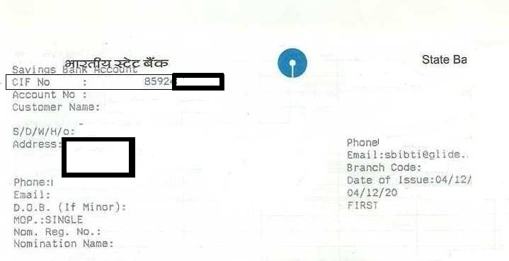 how to find cif number in sbi passbook
