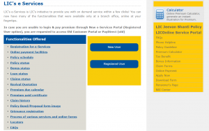 LIC eServices New User Registration